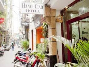 Hanoi Ciao Hotel Hanoi - Hotellin ulkopuoli