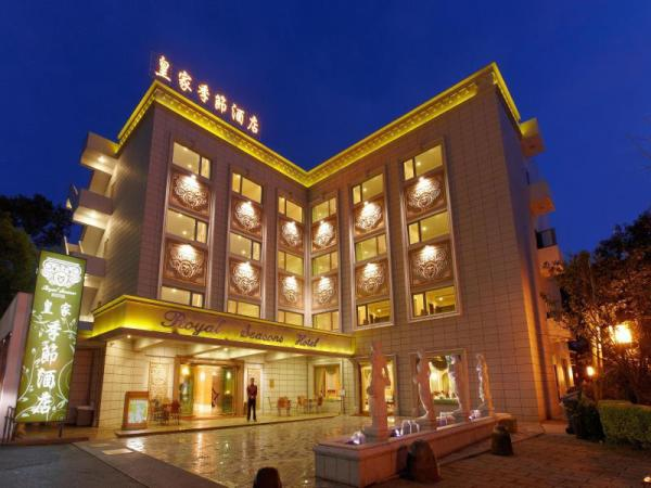 Royal Seasons Hotel Taipei-Beitou Taipei