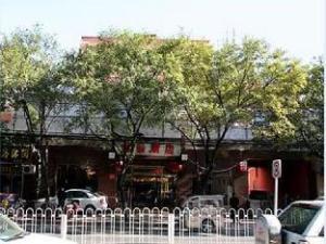 Beijing Botai Houhai Hotel