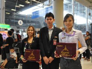 Regent Suvarnabhumi Hotel Bangkok - Meeting Point - Airport Pickup