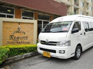 Regent Suvarnabhumi Hotel Bangkok - 24 Hours Shuttle Van