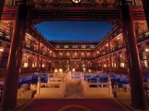 Han's Royal Garden Boutique Hotel