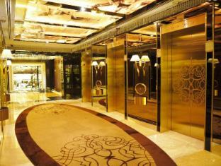 Grand Lisboa Hotel Macao - Inne i hotellet