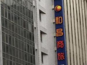 Sunrise Business Hotel – Taipei Station