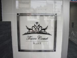 Tiara Court West Private Apartment