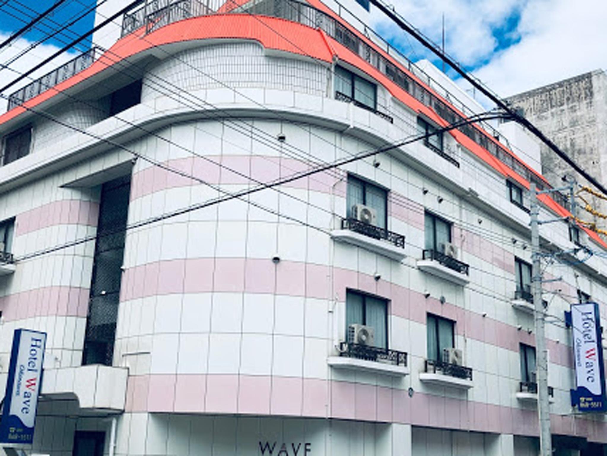 Hotel Wave