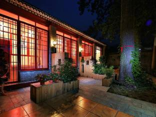Beijing Sweetome Apartment Huairou Great Wall Story