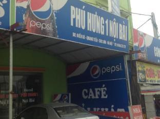 Phu Hung 1 Hotel Noi Bai