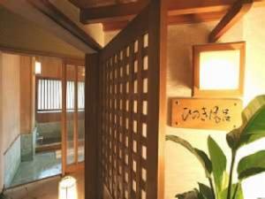 Tsukino Sumika Atami Juraku Hotel