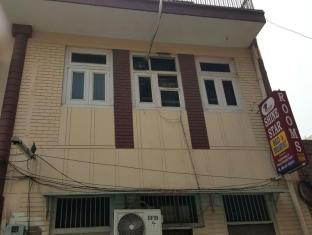 Shine Star Homestay Bed and Breakfast