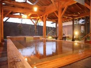 Hotel Royal Hill Fukuchiyama and Spa