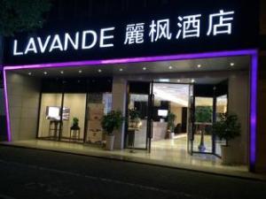 Lavande Hotel Guangzhou Baogang Avenue BrandBuy Mall