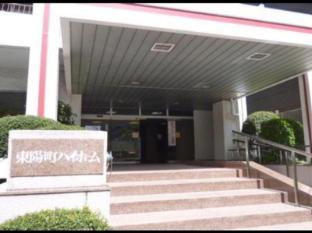 Toyocho Residence Triple Room