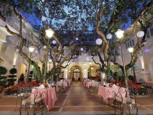Hotel Continental Saigon Ho Chi Minh - Parveke/Terassi