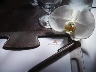 Anantara Mai Khao Phuket Villas Phuket - Sala conferenze