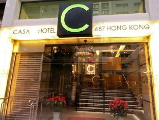 Casa Hotel Hong Kong - Hotel Entrance