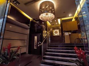 Casa Hotel Honkongas
