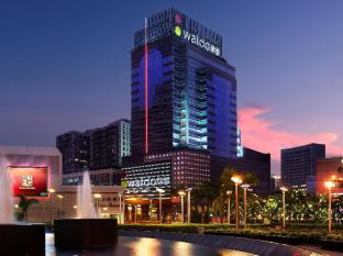 Waldo Hotel Macao - Hotellin ulkopuoli