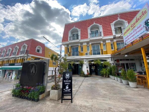 M Hostel and Cafe Khao Kho