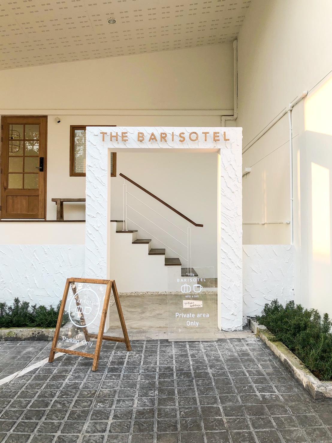 The Barisotel at Transit No.8 เดอะบาริสโซเทล แอด ทรานซิส นัมเบอร์ 8