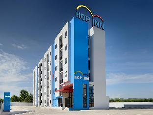 Hop Inn Nakhon Pathom ฮ็อป อินน์ นครปฐม