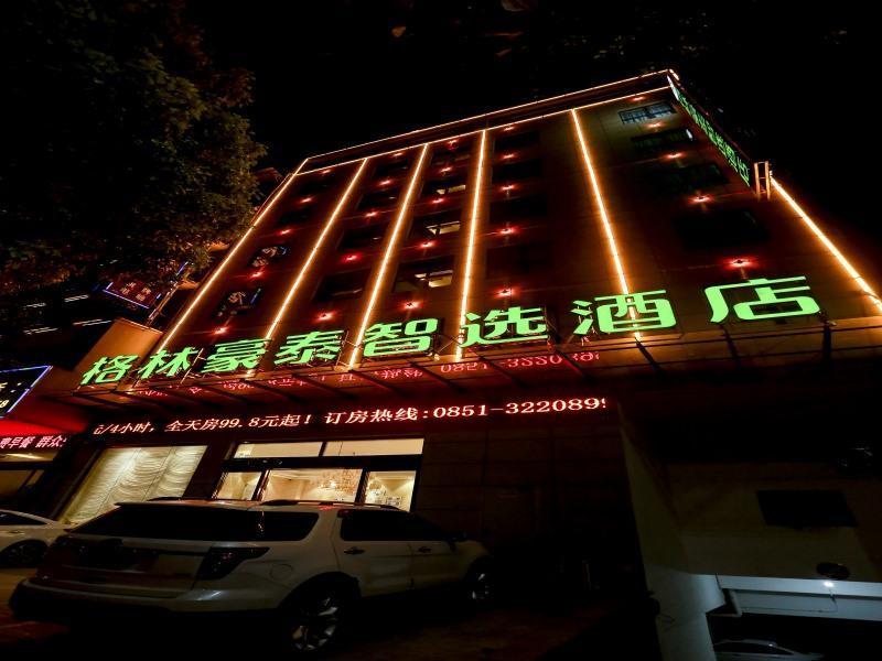 GreenTree Inn Anshun Guanling County Guansuo Avenue
