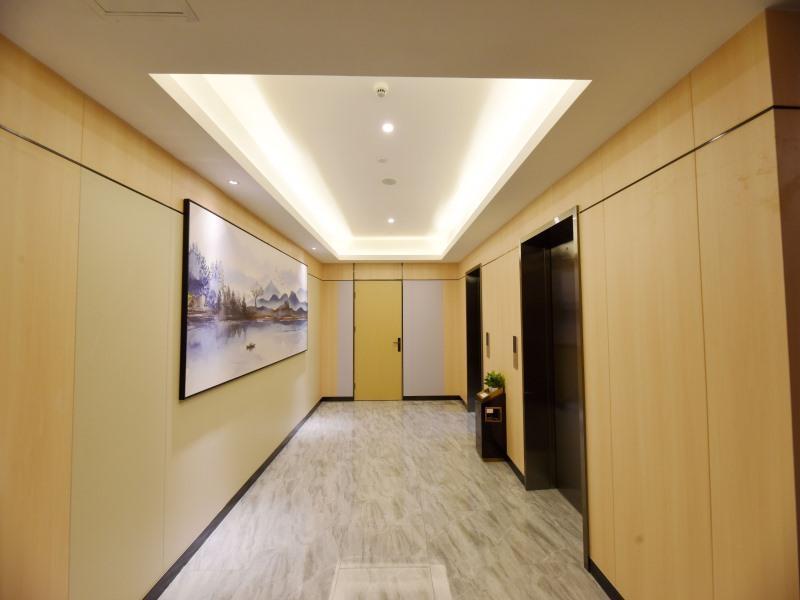 VX hotel Wuxi Jin'an Road Metro Station