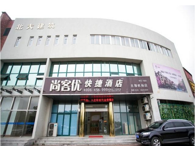 Thank Inn Hotel Jiangsu Wuxi Sunan Shuofang International Airport