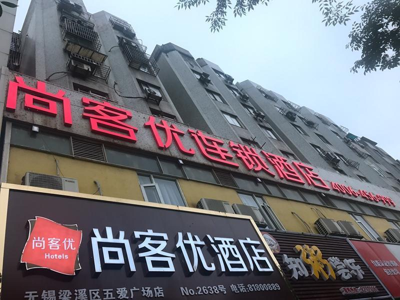 Thank Inn Hotel Jiangsu Wuxi Liangxi District Huishan Acient Town