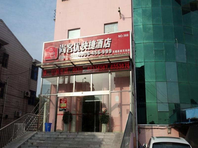Thank Inn Hotel Jiangsu Wuxi East High Speed Railway Station