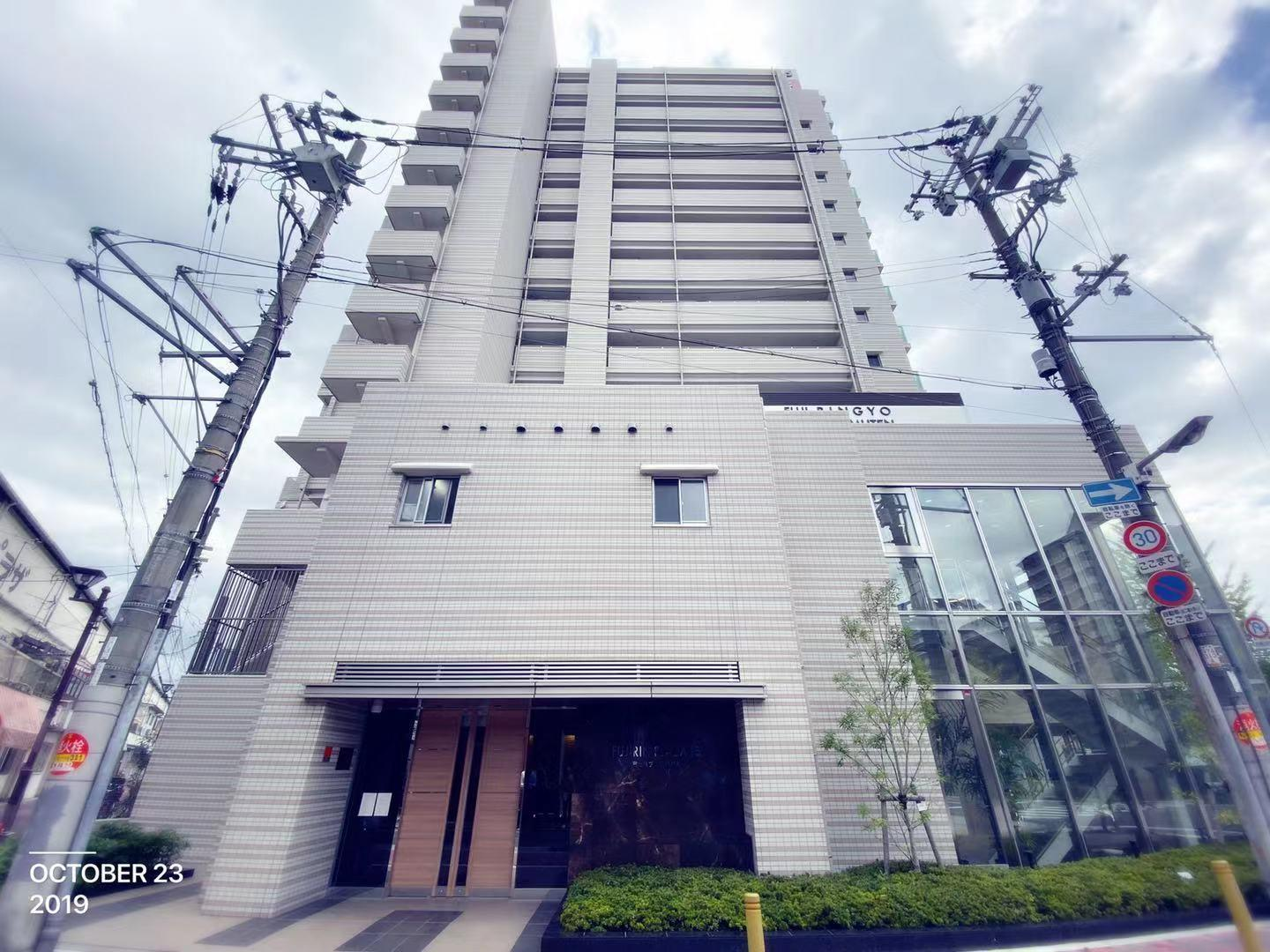403  5 Meters From JR Station Directly To Umeda