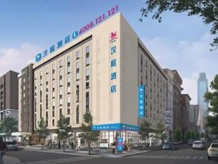 Hanting Hotel Beijing Huangcun Xingsheng Street Branch