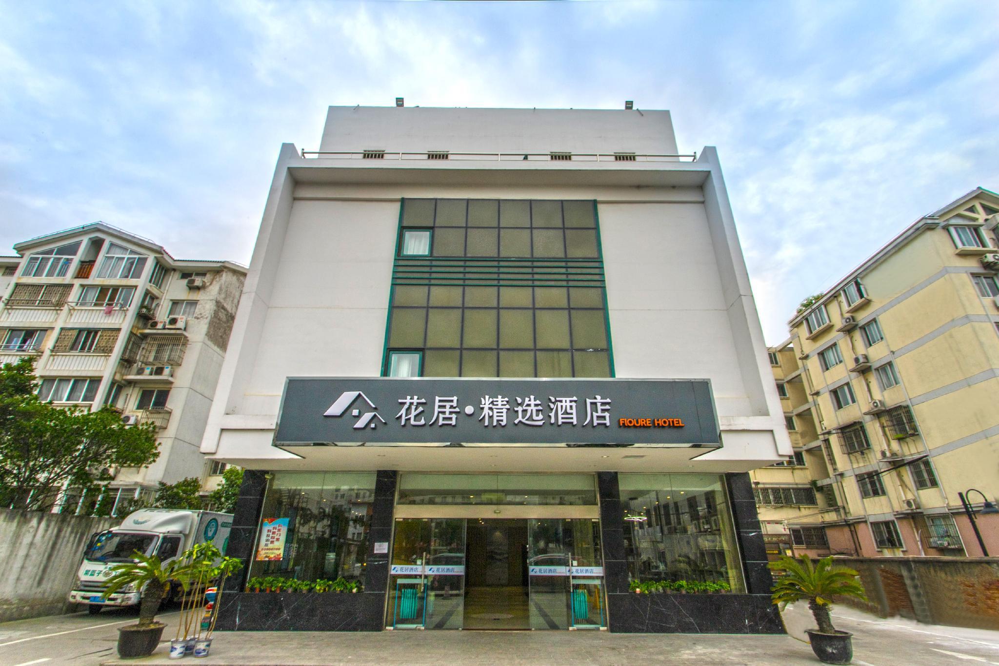 Flower Hotel Suzhou Railway Station