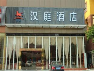 Hanting Hotel Guangzhou Dongpu Station Branch