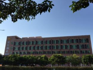 Royal View Hotel Zhuhai