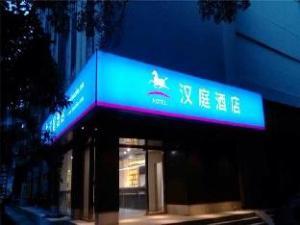 Hanting Hotel Guangzhou Huan Shi West Road