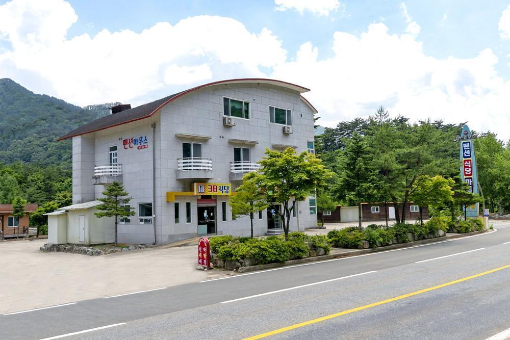 Yangyang Pension House