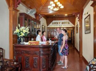 Lucky Hotel Hang Trong Street