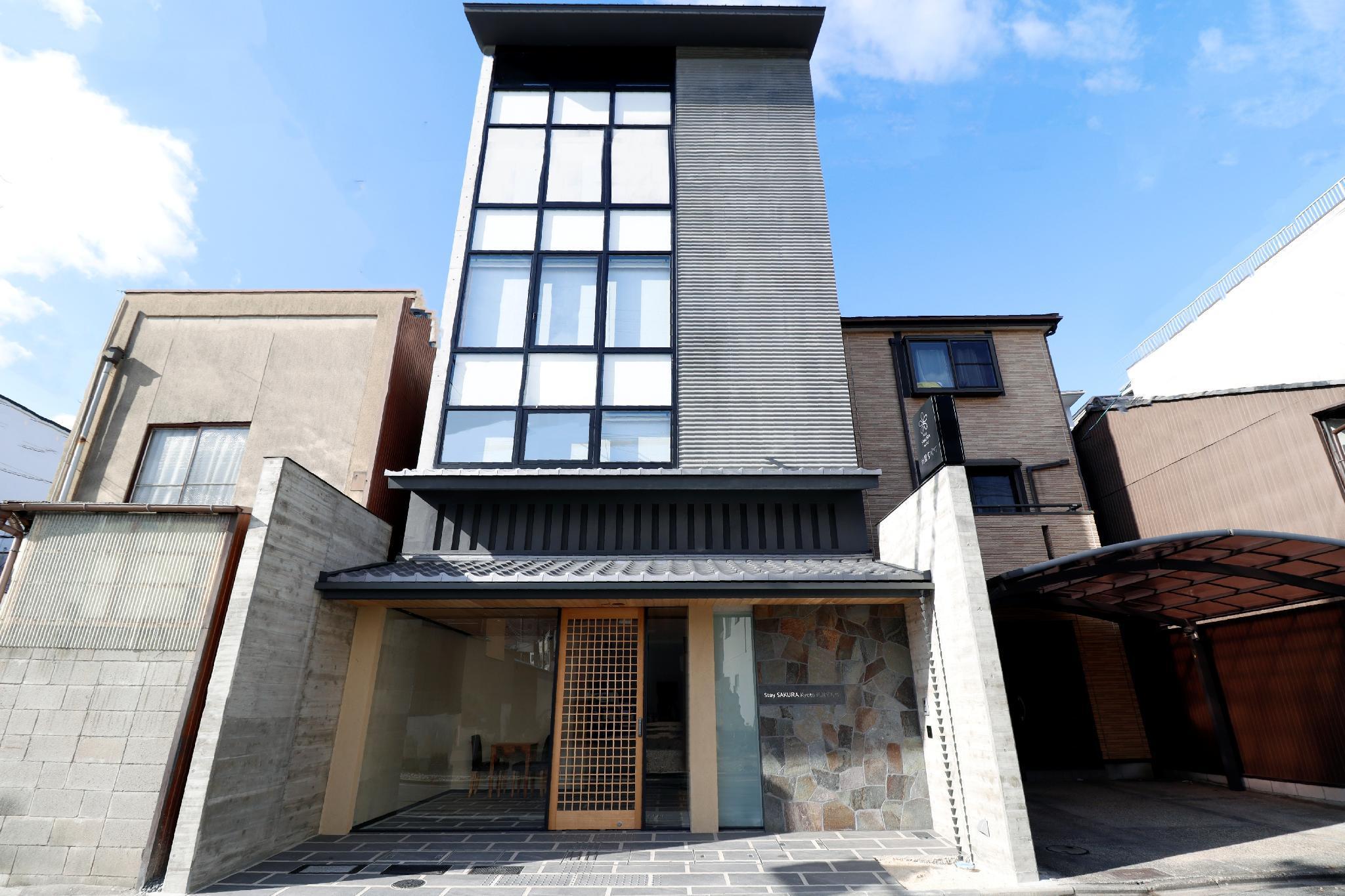 Stay SAKURA Kyoto Gion Miyagawacho
