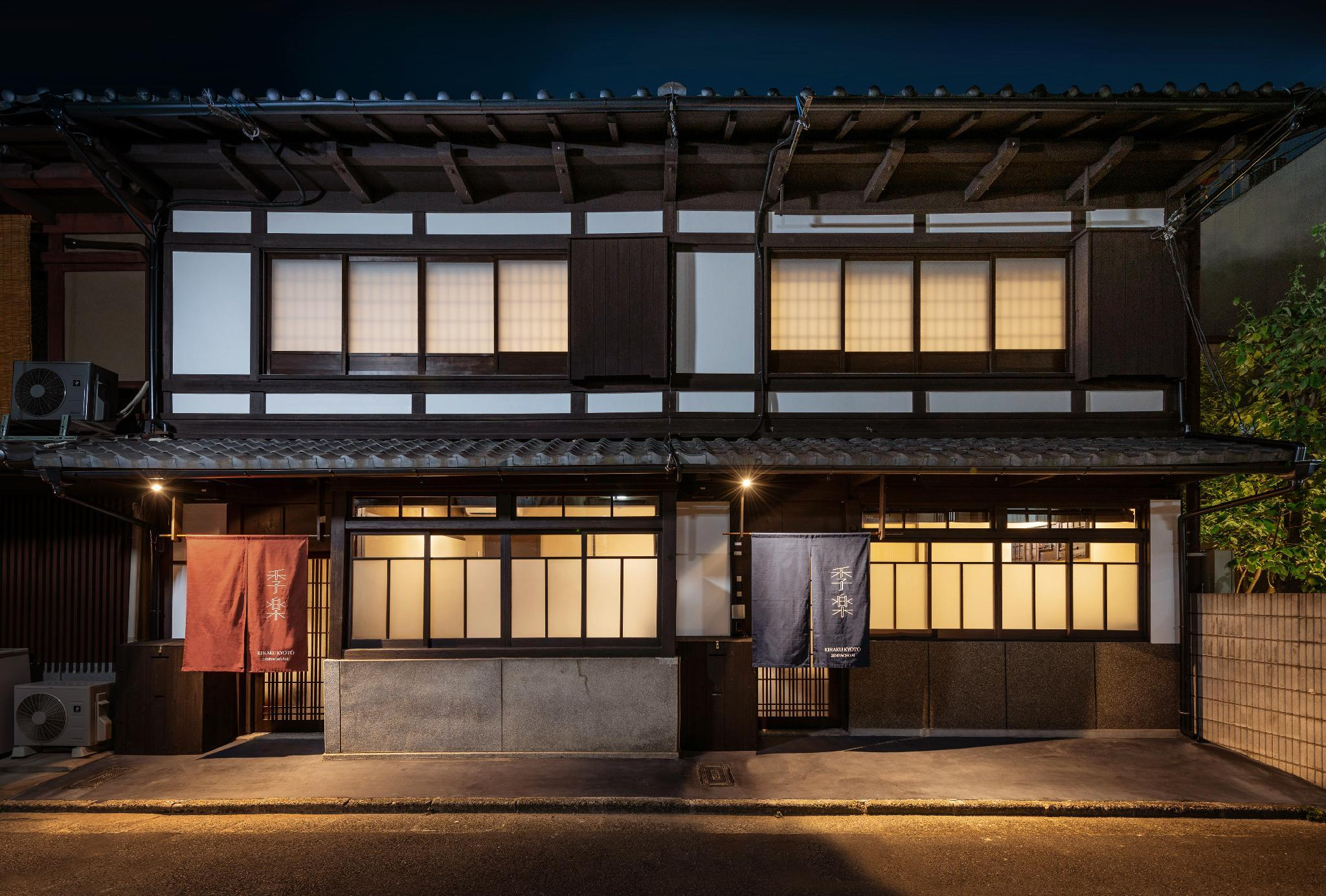 Kiraku Kyoto Zeniyacho