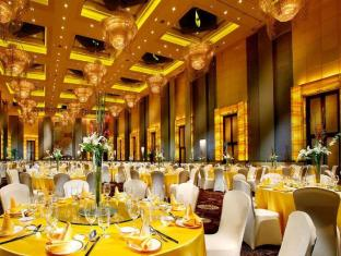 Kempinski Hotel Suzhou Suzhou - Salão de Baile