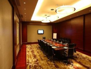 Kempinski Hotel Suzhou Suzhou - Sala de Reuniões