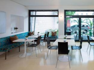 Stanys - Das Apartmenthotel Vienna - Coffee Shop/Cafe