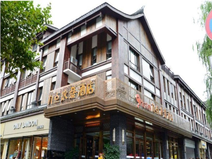 Chengdu Dujiangyan Nine Point Hotel