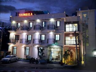 /hotel-thumbula/hotel/bagan-mm.html?asq=vrkGgIUsL%2bbahMd1T3QaFc8vtOD6pz9C2Mlrix6aGww%3d