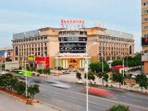 Vienna Hotel Guangxi Nanning East Station Branch