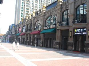 /vidicl-service-apartment-dongcheng-wan-da-plaza/hotel/dongguan-cn.html?asq=jGXBHFvRg5Z51Emf%2fbXG4w%3d%3d