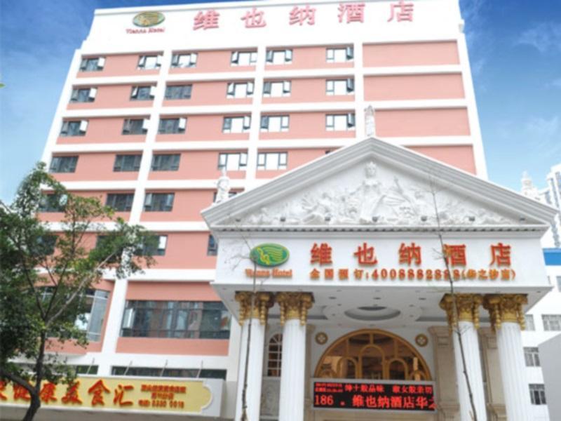 Vienna Hotel Shenzhen Huazhisha Banch