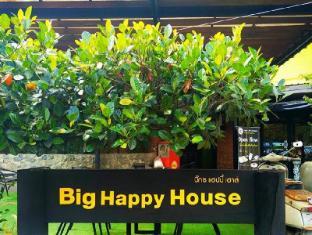 Big Happy House