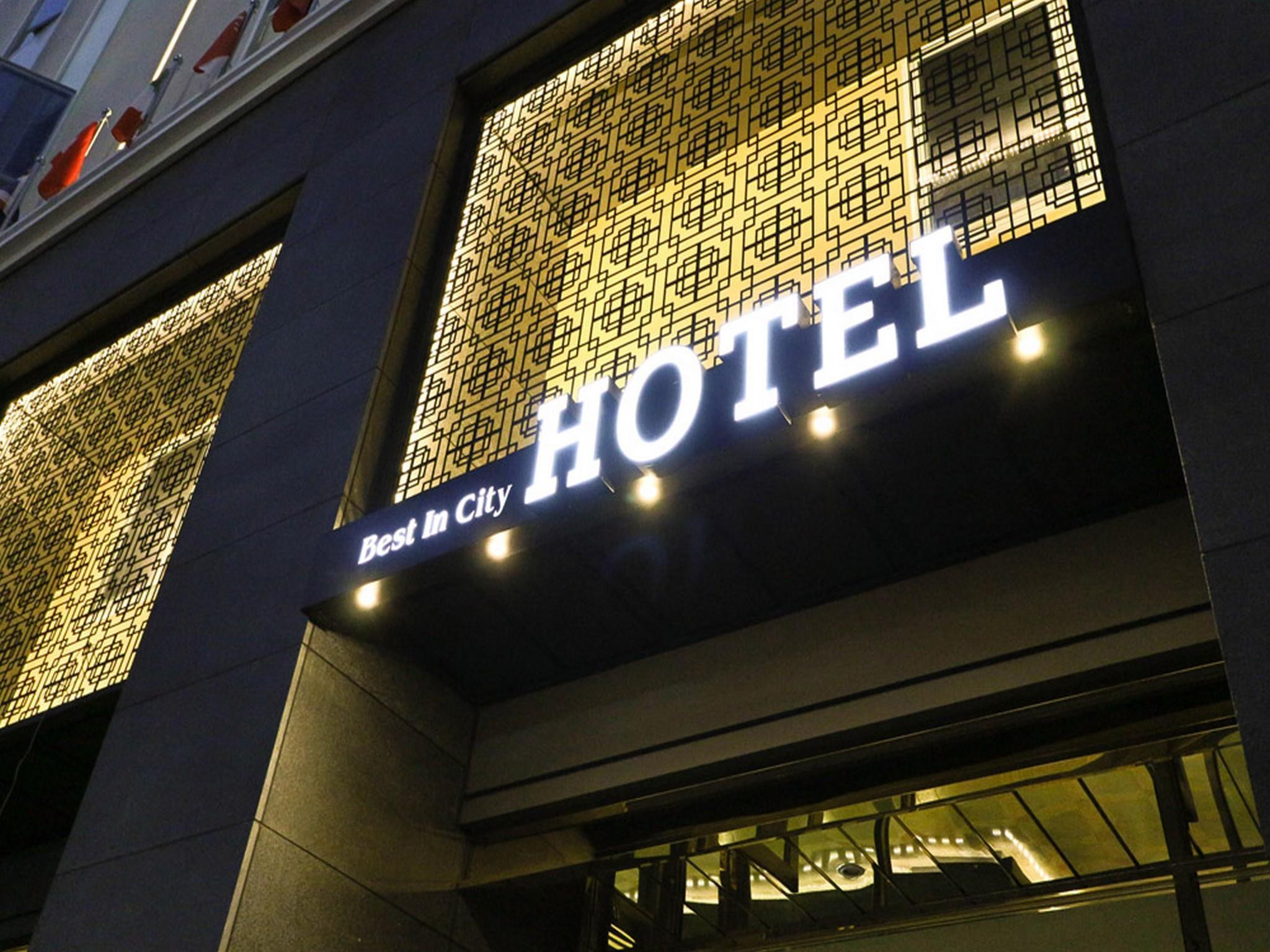 Haru Hotel Seomyeon Busan SouthKorea